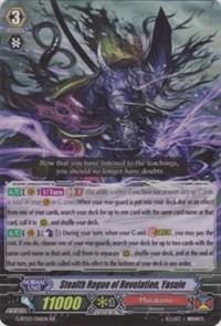 Vanguard Stealth Rogue of Revelation Sealed Cardfight!! Yasuie Sleeves