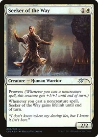 Seeker of the Way, Magic: The Gathering, Unique and Miscellaneous Promos
