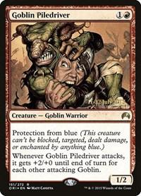 Goblin Piledriver, Magic: The Gathering, Prerelease Cards
