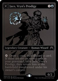 Jace, Vryn's Prodigy (SDCC 2015 Exclusive), Magic: The Gathering, Media Promos
