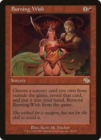 Burning Wish, Magic: The Gathering, Judgment