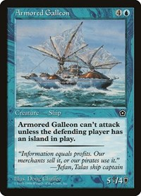 Armored Galleon, Magic: The Gathering, Portal Second Age