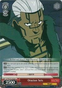 Get Fairy Tail Brain 2 Pictures