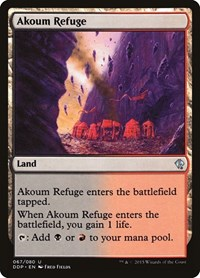 Akoum Refuge, Magic: The Gathering, Duel Decks: Zendikar vs. Eldrazi