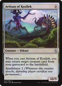 Artisan of Kozilek, Magic: The Gathering, Duel Decks: Zendikar vs. Eldrazi