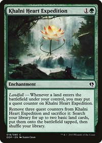Khalni Heart Expedition, Magic: The Gathering, Duel Decks: Zendikar vs. Eldrazi