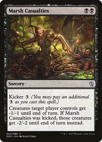Marsh Casualties, Magic: The Gathering, Duel Decks: Zendikar vs. Eldrazi