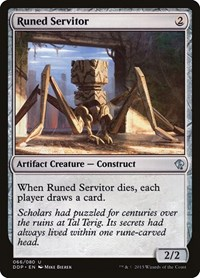 Runed Servitor, Magic: The Gathering, Duel Decks: Zendikar vs. Eldrazi