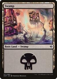 Swamp (71), Magic: The Gathering, Duel Decks: Zendikar vs. Eldrazi