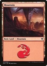 Mountain (73), Magic: The Gathering, Duel Decks: Zendikar vs. Eldrazi