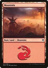Mountain (74), Magic: The Gathering, Duel Decks: Zendikar vs. Eldrazi