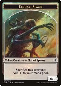 Eldrazi Spawn Token (Briclot), Magic: The Gathering, Duel Decks: Zendikar vs. Eldrazi