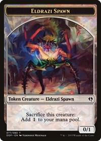 Eldrazi Spawn Token (Meignaud), Magic: The Gathering, Duel Decks: Zendikar vs. Eldrazi