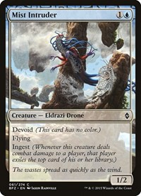 Mist Intruder, Magic, Battle for Zendikar