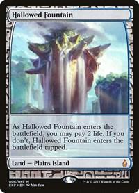 Hallowed Fountain, Magic: The Gathering, Zendikar Expeditions
