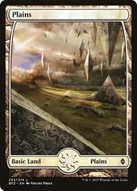 Plains (253) - Full Art, Magic: The Gathering, Battle for Zendikar