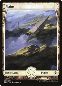 Plains (254) - Full Art, Magic: The Gathering, Battle for Zendikar