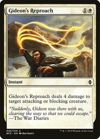 Gideon's Reproach, Magic: The Gathering, Battle for Zendikar