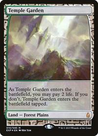 Temple Garden, Magic: The Gathering, Zendikar Expeditions