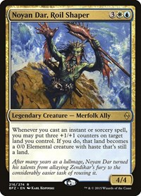 Noyan Dar, Roil Shaper, Magic: The Gathering, Battle for Zendikar