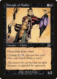 Disciple of Malice, Magic: The Gathering, Onslaught
