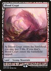 Blood Crypt, Magic: The Gathering, Zendikar Expeditions