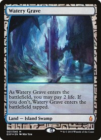 Watery Grave, Magic: The Gathering, Zendikar Expeditions