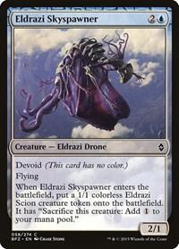 Eldrazi Skyspawner, Magic: The Gathering, Battle for Zendikar