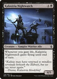Kalastria Nightwatch, Magic, Battle for Zendikar