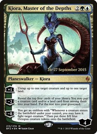 Kiora, Master of the Depths, Magic: The Gathering, Prerelease Cards