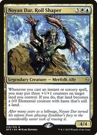 Noyan Dar, Roil Shaper, Magic: The Gathering, Prerelease Cards