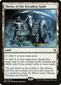 Shrine of the Forsaken Gods, Magic: The Gathering, Prerelease Cards