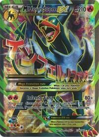 M Houndoom EX (Full Art), Pokemon, XY - BREAKthrough