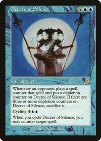 Decree of Silence (Foil)