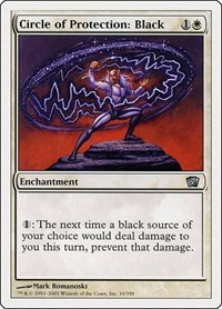 Circle of Protection: Black, Magic: The Gathering, 8th Edition
