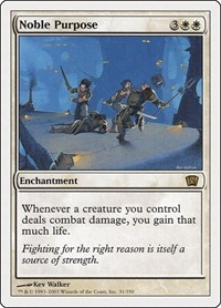 Noble Purpose, Magic: The Gathering, 8th Edition