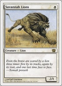 Savannah Lions, Magic: The Gathering, 8th Edition