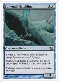Spiketail Hatchling, Magic: The Gathering, 8th Edition