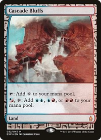 Cascade Bluffs, Magic: The Gathering, Zendikar Expeditions