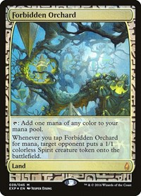 Forbidden Orchard, Magic: The Gathering, Zendikar Expeditions