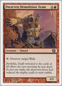 Dwarven Demolition Team, Magic: The Gathering, 8th Edition