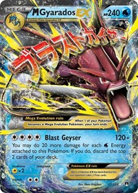 M Gyarados EX, Pokemon, XY - BREAKpoint