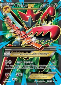 M Scizor EX (Full Art), Pokemon, XY - BREAKpoint