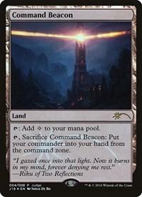 Command Beacon, Magic: The Gathering, Judge Promos