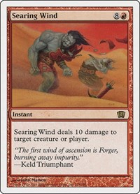 Searing Wind, Magic: The Gathering, 8th Edition
