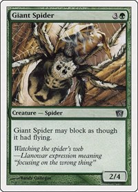 Giant Spider, Magic: The Gathering, 8th Edition