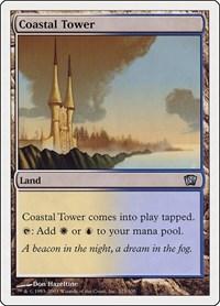 Coastal Tower, Magic: The Gathering, 8th Edition