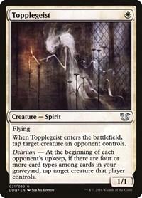 Topplegeist, Magic: The Gathering, Duel Decks: Blessed vs. Cursed