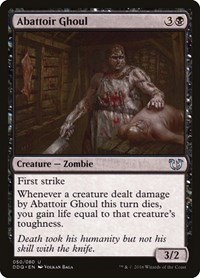 Abattoir Ghoul, Magic: The Gathering, Duel Decks: Blessed vs. Cursed