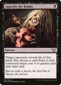 Appetite for Brains, Magic: The Gathering, Duel Decks: Blessed vs. Cursed